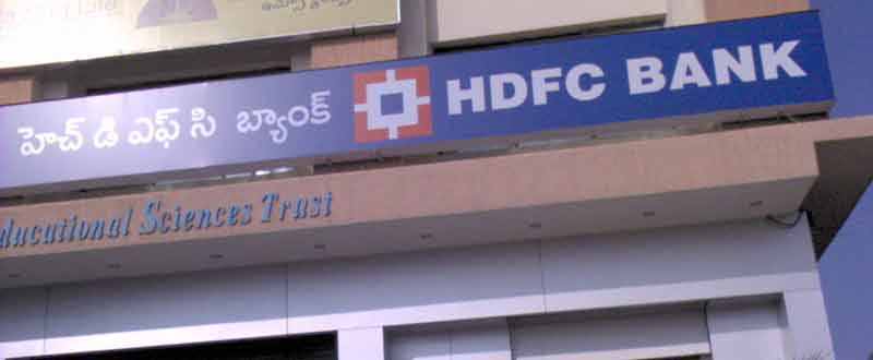 HDFC Bank Customer Care Phone Number, Email, SMS, Online Chat