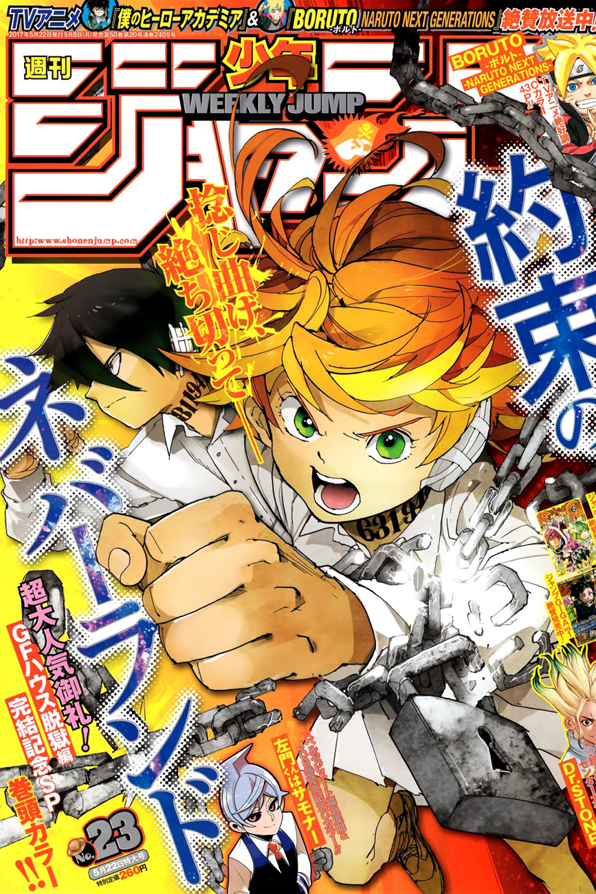The Promised Neverland-ตอนที่ 37