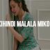 DJ KIBINYO - KIHINDI Malalamiko BEAT SINGELI l Download