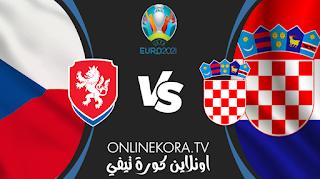 مشاهدة مباراة كرواتيا والتشيك القادمة بث مباشر اليوم  18-06-2021 في بطولة أمم أوروبا
