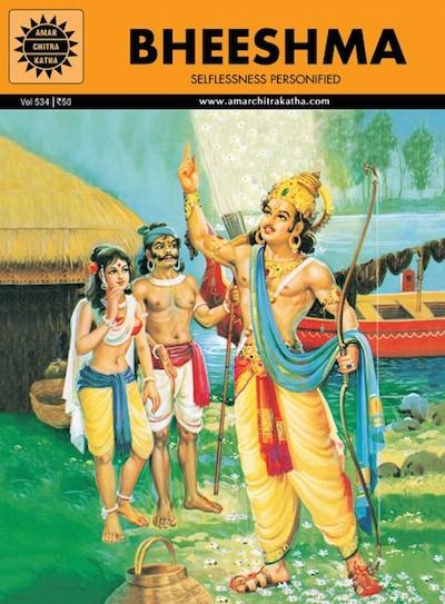Indian Epics Amar Chitra Katha Guide Bheeshma
