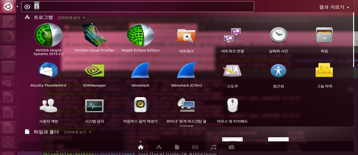 Jeonghun (James) Lee: NVIDIA Nsight Tools (Jetpack 4 2 )