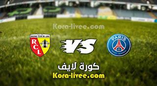مشاهدة مباراة باريس سان جيرمان ولانس بث مباشر كورة لايف 01-05-2021 الدوري الفرنسي