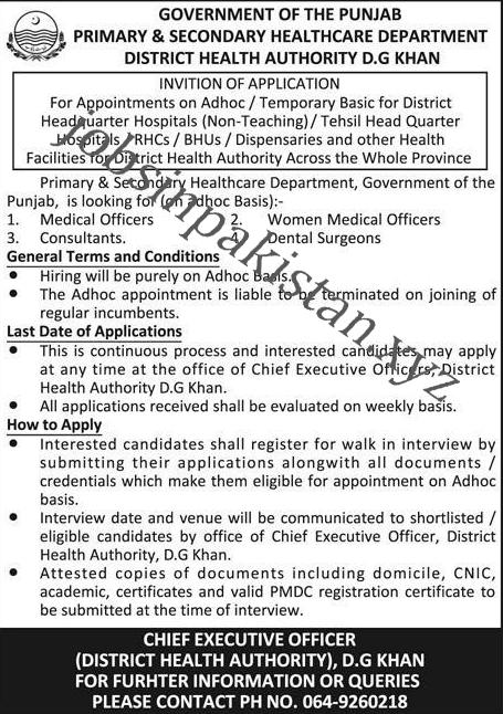 https://www.jobsinpakistan.xyz/2018/08/dg-khan-jobs-2018.html