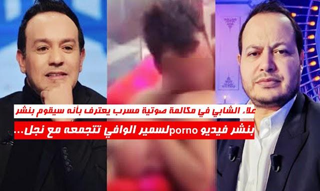 alaa chebbi instagram vs samir elwafi video porno jokertunisjr