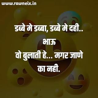 Funny Marathi Comments