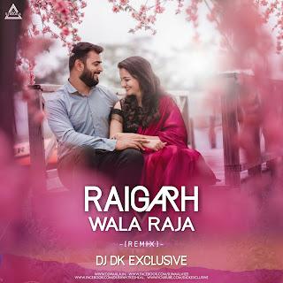 RAIGARH WALA RAJA (REMIX) - DJ DK EXCLUSIVE