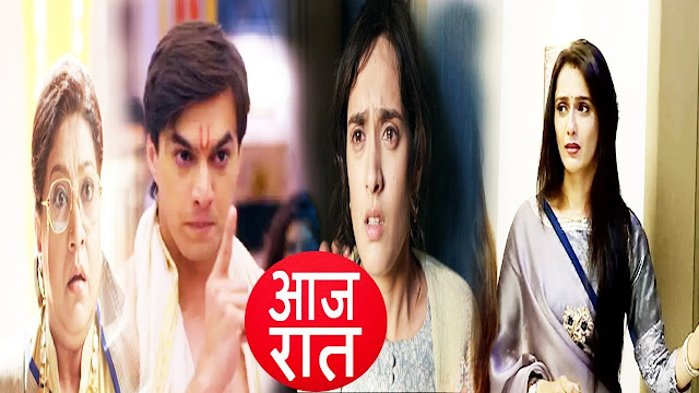 Future Twist : Kartik compares Vedika with Naira in Yeh Rishta Kya Kehlata Hai