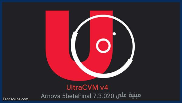 تنزيل تطبيق Ultra Camera لجميع هواتف الأندرويد