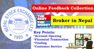 Best-Broker-in-Nepal. Worst-Broker-in-Nepal. List-of-Broker-in-Nepal