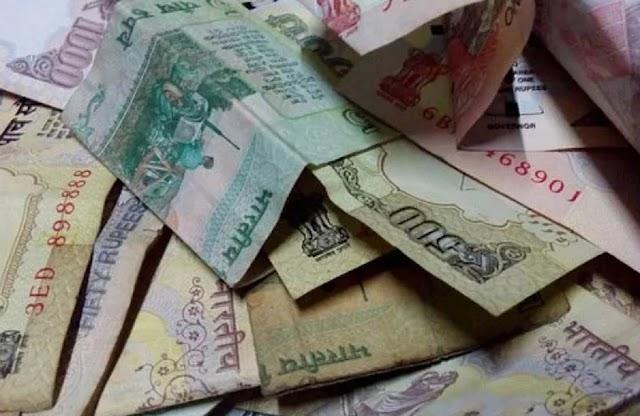 पहली बार कब रिजर्व बैंक ने छापी नोट, कब रखी गई थी नींव- Gk in hindi