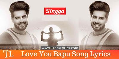love-you-bapu-lyrics