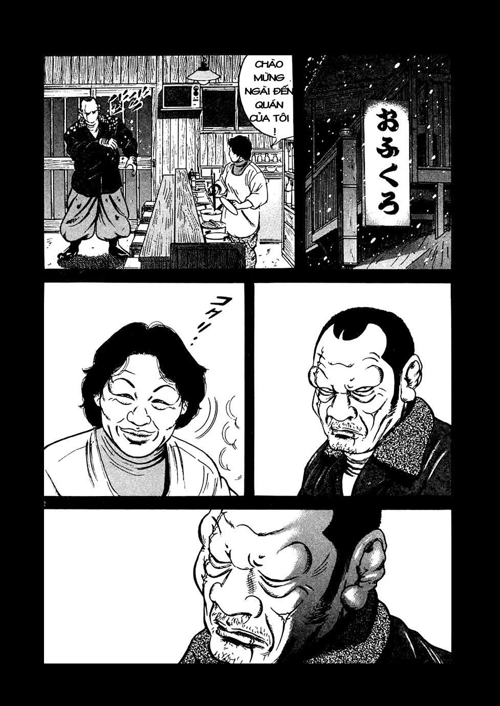 Oyaji chap 12 trang 2