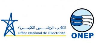 Office-national-de-leau-potable-Secteur-de-leau-Allumettes-employant-16-techniciens-specialises-en-redaction-de-gestion- maroc alwadifa