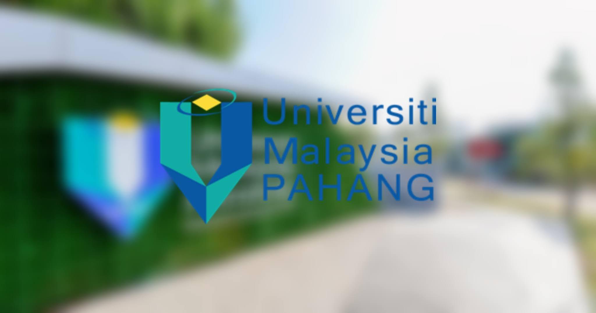 Permohonan UMP 2022 Online (Semakan Keputusan)