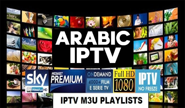 ARABIC IPTV M3U PLAYLIST LINKS | M3U PLAYLIST DAILY UPDATE 27/09/2020