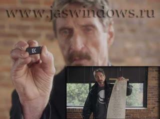 Джон Макафи против паролей!