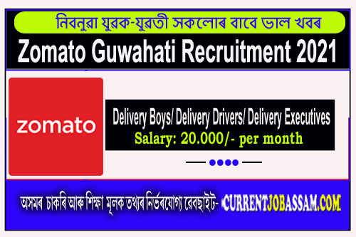 Zomato Guwahati Recruitment 2021