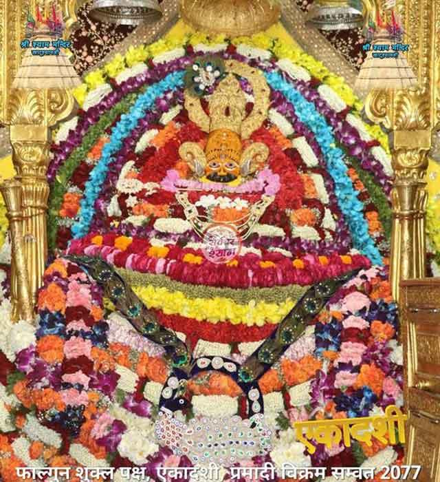 khatushyamji darshan 25 march 2021