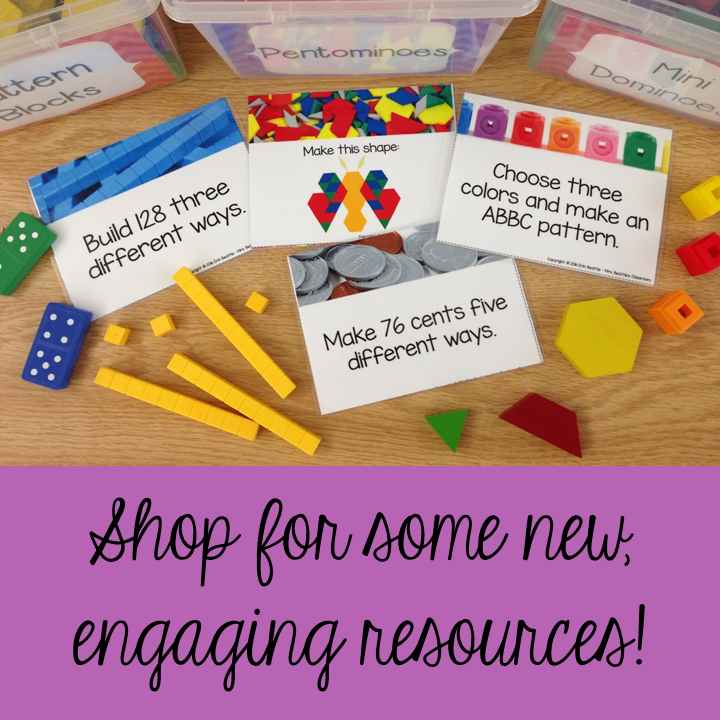 Shop for resources!
