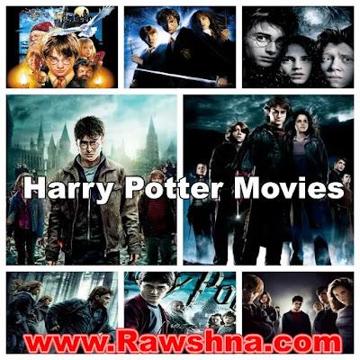افضل افلام هاري بوتر على الإطلاق