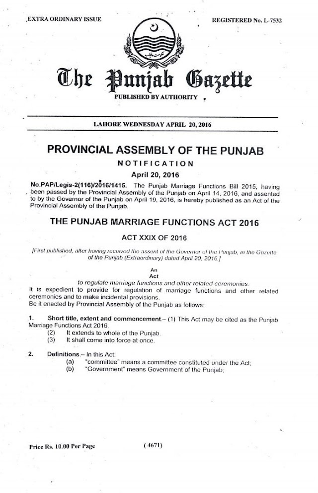 THE PUNJAB MARRIAGE FUNCTIONS ACT 2016