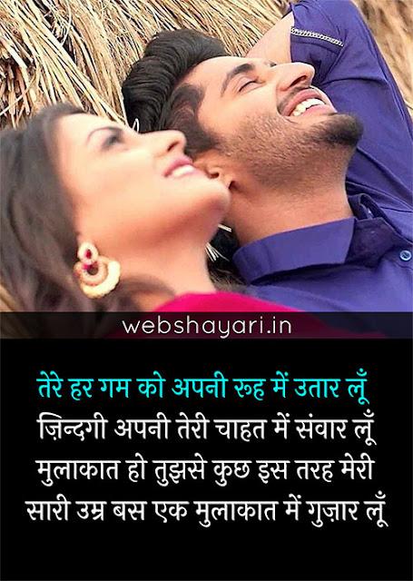 love shayari status  photo dikhana pyar bhari love shayari ke