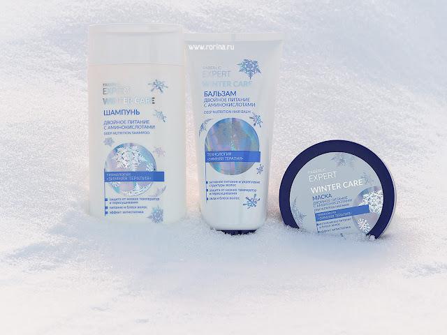 Серия для волос Faberlic Winter Care: отзывы с фото