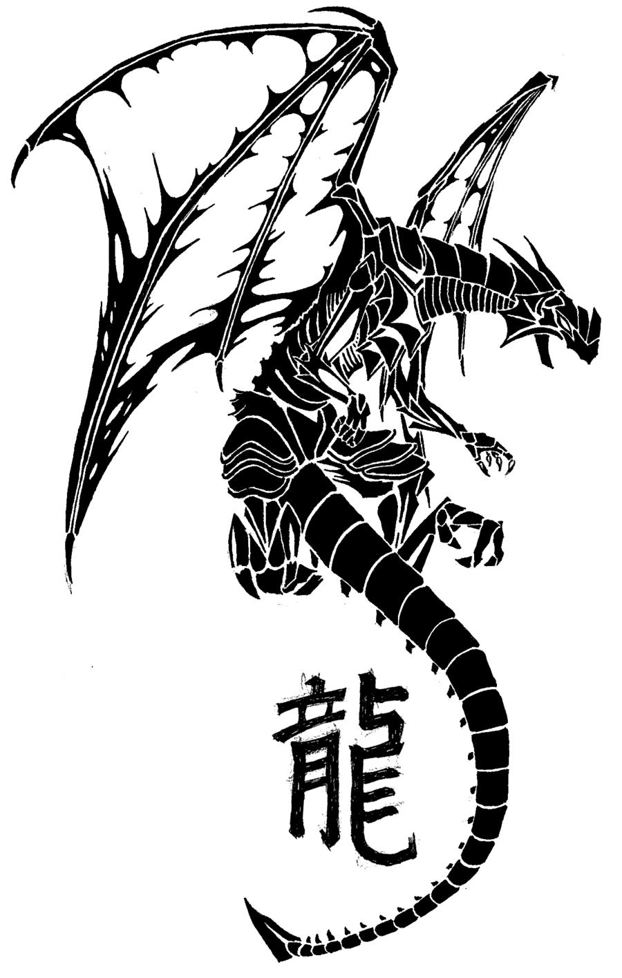 72063e17f All About Tattoo Designs Amp Symbols Dragon Dragonfly Dove Demon
