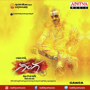 Mazaa telugu movie songs free download.