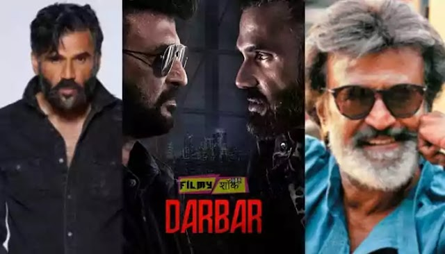 Darbar Full Movie Download In Hindi 720p - Rajinikanth