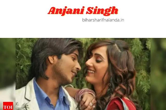 Anjani Singh