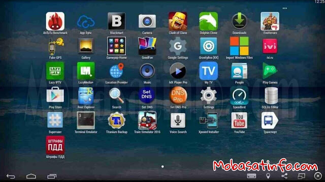 محاكي الأندرويد AMIDuOS Emulator للكمبيوتر