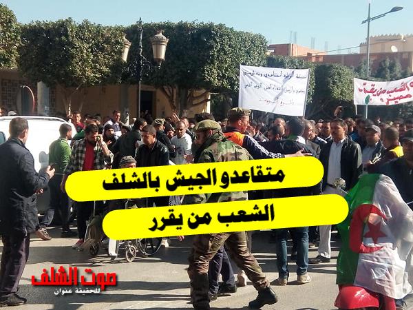 متقاعدو الجيش بالشلف : الشعب هو من يقرر