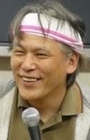 Koyama Yoshitaka