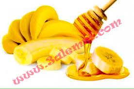 ماسك الموز والليمون والعسل