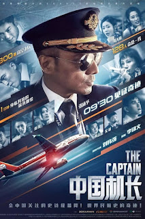 The Captain (2019) Movie