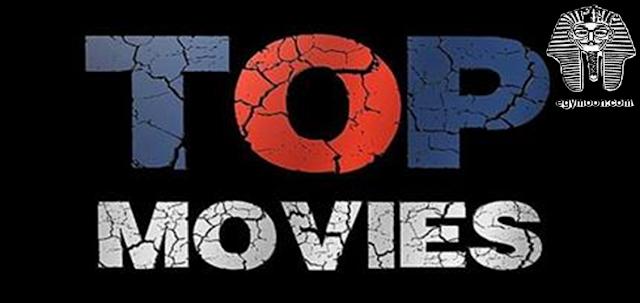 """تردد قناة أفلام الرعب توب موفيز """"Top Movies""""علي النايل سات 2018"""
