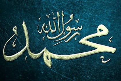 Seruan Untuk mengucapkan Sholawat dan Salam ketika Mendengar Nama Nabi