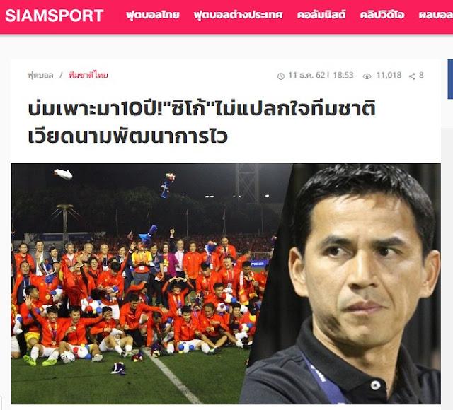 HLV Kiatisak có những nhận định về bóng đá Việt Nam