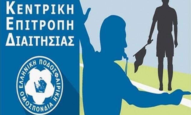 Ελληνική παρουσία στο Champions League