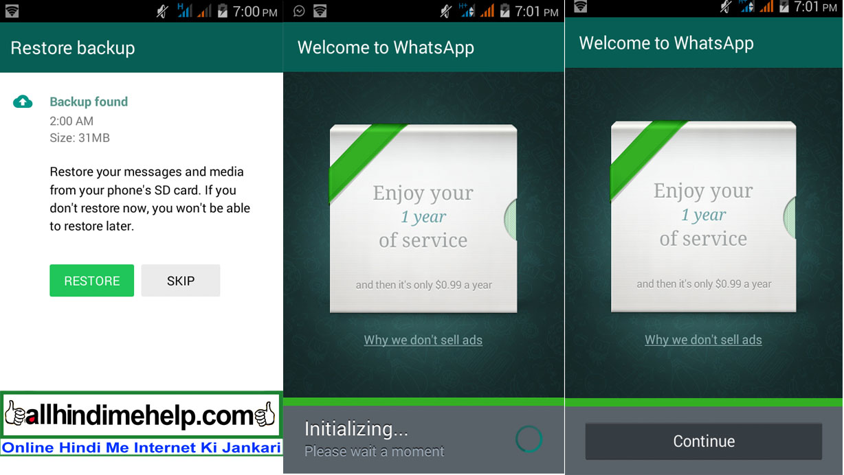 How To Use Without SIM Card Whatsapp Latest Tips | बिना