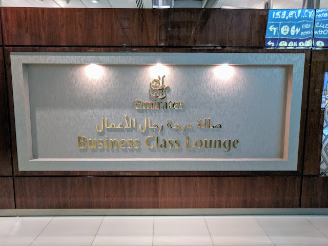 Emirates Business Class Lounge sign in Dubai