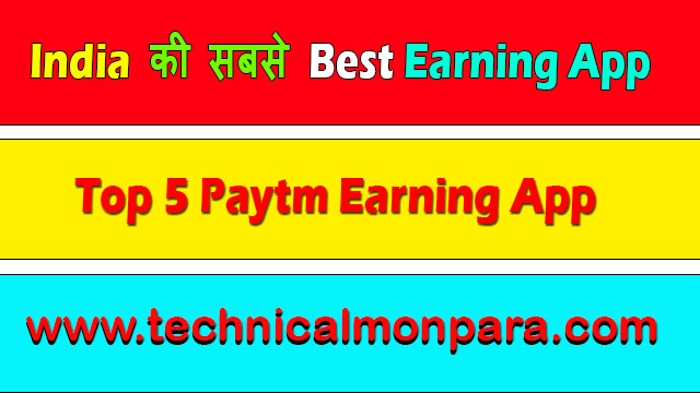 Number One Top 5 Best Real Earning App