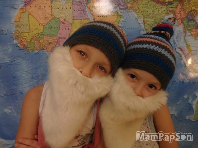 Борода для гномов