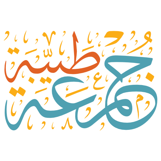 jumeat tayiba arabic calligraphy illustration vector color transparent download free eps svg