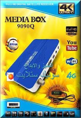 احدث ملف قنوات MEDIA BOX 9090Q