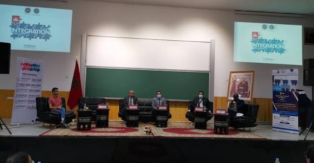بالصورانطلاق السنة الجامعية 2020 ـ 2021 بالمدرسة الوطنية للتجارة والتسيير بأكادير