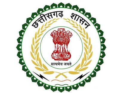 Chhattisgarh CG Health Recruitment 2021 – 443 Posts, Salary, Application Form - Apply Now