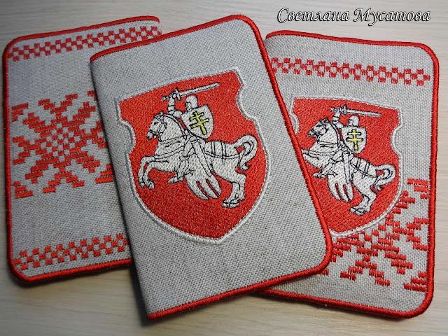 белорусская обложка на паспорт с вышивкой орнамента и герба